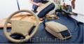 Ремонт-пошив салона,перетяжка торпеды (Airbag), потолков, Тюнинг