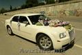 Chrysler 300 2009. Reducere 30%