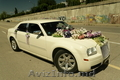 Chrysler 300 2009! 20%