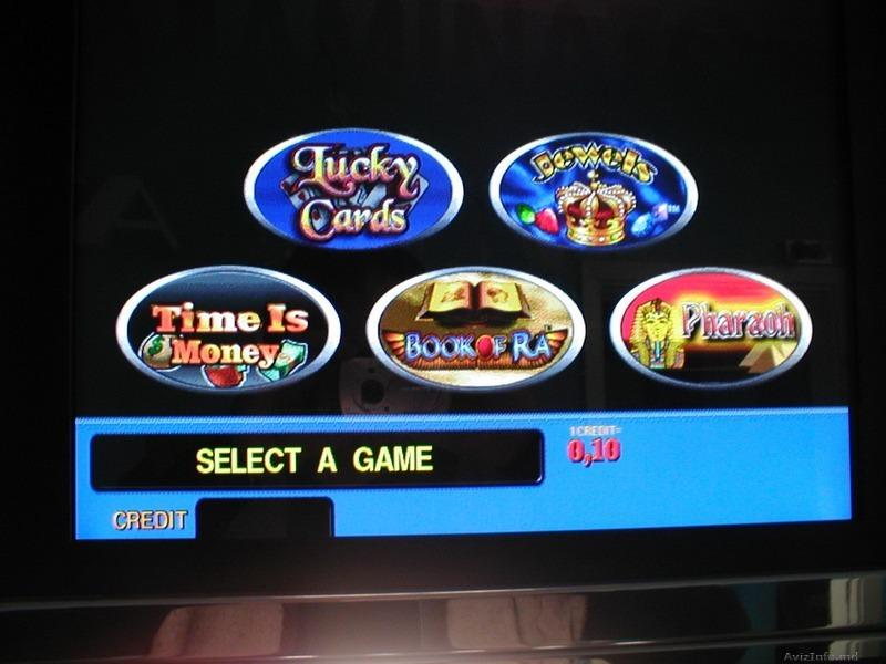Бесплатные игровые автоматы цены фото поиграть в игровые автоматы адмиралы