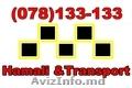 Грузовое такси+грузчики(любой транспорт от 70 лейчас и грузчики от 50лейчас)