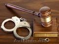 Юридические услуги.  Юридическая консультация. Кишинев. 069156097
