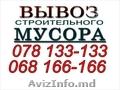 Услуги трактора и спецтехники(грузчики и транспорт)