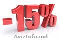 Квартиры от 16000 евро!!! Более 50 вариантов!!! Предложение ограничено!!!