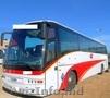 info@busexport.es, +34 964 860 894