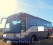 info@busexport.es, +34 964 860 894, +34 964 865 509