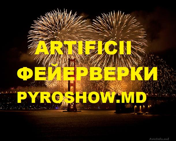 Салюты фейерверки купить оптом в Москве скидки доставка