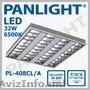 CORPURI DE ILUMINAT LED,  PANLIGHT,  LED MOLDOVA,  PANELI LED,  ILUMINAREA CU LED