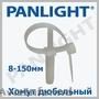 COLIERE PENTRU CABLURI, PANLIGHT, CURELUSE PENTRU CABLU, CABLU, MOLDOVA, LED