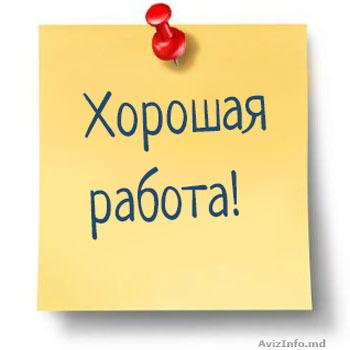 Порно чат Рунетки - Секс чат с девушками Рунетки