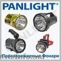 LANTERNE,  PANLIGHT,  LED,  ILUMINAREA CU LED,  LANTERNA,  BECURI LED,  CORPURI LED