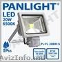 LED,  PROJECTOR PANLIGHT,  STRADAL LED,  ILUMINAREA CU LED IN MOLDOVA,  KUPOL LED