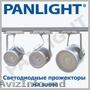 LED INDUSTRIALE,  PROIECTOARE CU LED,  PANLIGHT,  ILUMINAREA CU LED IN MOLDOVA