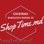 Haine pentru copii si femei H&M in Chisinau - ShopTime.md