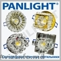 CORPURI DE ILUMINAT CU LED,  PANLIGHT,  ILIMINAREA CU LED,  SPOTI,  PANELI LED