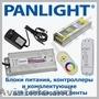 CONTROLLER PENTRU BANDA LED RGB,  PANLIGHT,  ILUMINAREA CU LED,  BANDA LED,  ADAPTER