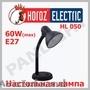 LAMPI DE BIROU SI DE VEGHE,  LAMPA DE MASA LED,  PANLIGHT,  HOROZ,  LAMPI DE BIROU,