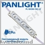 BAGHETA CU LED,  MODULE LED,  ILUMINAREA CU LED IN MOLDOVA,  BANDA LED,  PANLIGHT