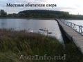 Жилой кирпичный дом на берегу озера. Беларусь
