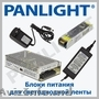 SURSA DE ALIMENTARE LED 12V,   ADAPTOR ALIMENTAREBANDA LED,  PANLIGHT,  TRANSFORMAT