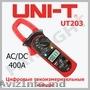 1000V INSULATION RESISTANCE TESTER VOLT MULTIMETER MEGOHMETER UNI-T UT501A