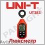 LUXMETRU UNI-T UT383,  TELEMETRU,  PANLIGHT,   CLESTE DE MASURAT CURENT,  MULTIMETRU