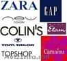Турецкие стоки известных брендов