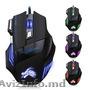 Игровая мышь GAMING MOUSE X7 5500 точек/дюйм,  7 кнопок