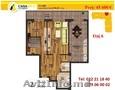 Ботаника! Квартиры 2-комнатные от 45 600 €! Блок Сдан в Эксплуатацию!