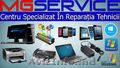 GService специализированный центр по ремонту техники
