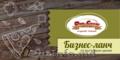 Доставка бизнес-ланча и пиццы в Кишиневе!