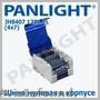 Шинные распределительные блоки,  EKF,  panlight,  элементы комплектации шкафов