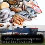 Польша. Работа с морепродуктами