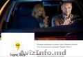 Работа  Водитель Яндекс. Такси