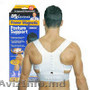Putere corset cu spatele magnetic (preț mic)  Корсет для спины Power Magnetic (l