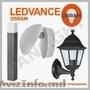 Felinare si corpuri de iluminat pentru gradina,  OSRAM,  LEDVANCE,  iluminarea LED