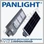 Iluminat LED solar stradal,  Projectoare solare,  stradal led solar,  sisteme si pa