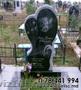 Памятники из гранита,  оградки. Доставка и установка по всей Молдове!