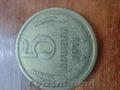Продам монеты СССР и других стран .